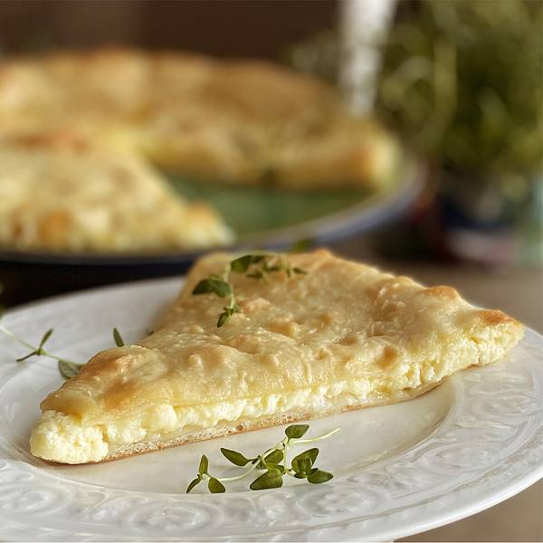 Ualibakh - Ossetian pie with cheese