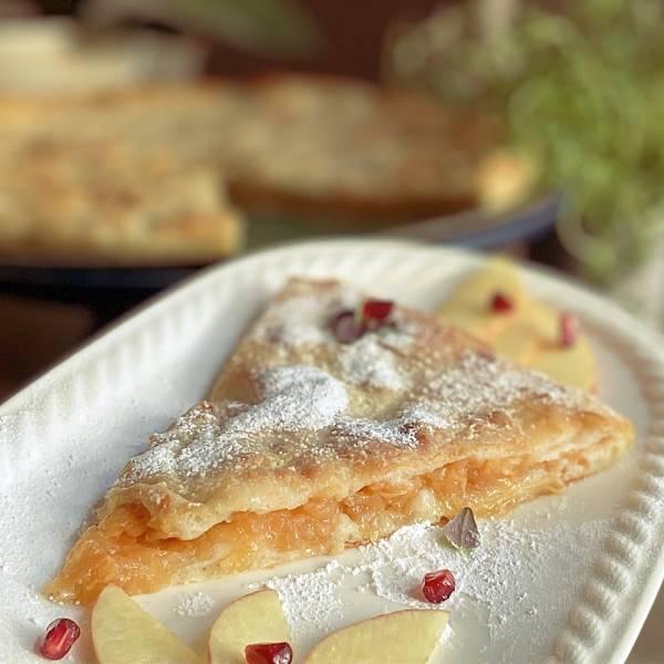 Fatkudjin - Ossetian pie with apples